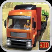 农用拖拉机运输车 - 至尊卡车驾驶及停车 1