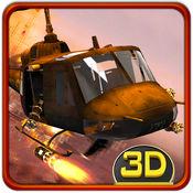 俄罗斯直升机战争3D - 皇家武装直升机直升机战斗模拟游戏