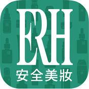 ERH好康報:安全美妝行動優惠商城 2.22.0