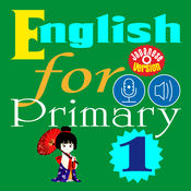 English for Primary 1 (小学校英語)
