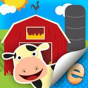 动物贴纸儿童农...