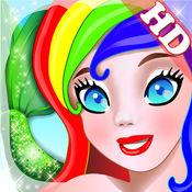 美人鱼沙龙:经典换装,沙龙游戏 - 适合孩子和幼儿的穿衣 HD
