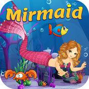 人鱼公主 儿童益智游戏 - 童教育游戏 3岁-6岁