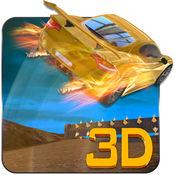 快速汽车逃生3D - 真正极端的驾驶特技赛车模拟器游戏 1.0.