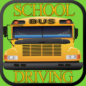 快速的校车驾驶模拟器3D免费 - 儿童拾降模拟游戏免费 1