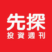 Investweekly 先探投資週刊 6.16