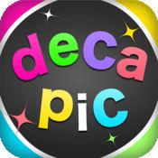 【無料】画像検索アプリ「decapic(デカピック)」高画質の写