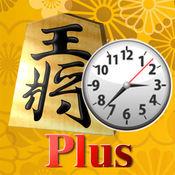 快速 日本象棋 Plus 1.1