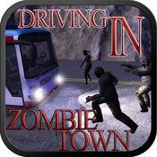 驾驶公交车的乘客在僵尸镇驾驶舱查看 - 令人毛骨悚然公路启示城