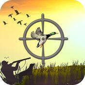 鸭狩猎季3D Pro:鸟射击游戏