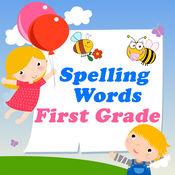 Practice English Spelling Easy Quiz 孩子练习英语游戏 1