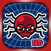 蜘蛛破坏王 - 捏爆讨厌的昆虫终结者 高清免费版