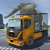 野生动物园野生动物警察卡车救援3D - 真正的货物运输模拟