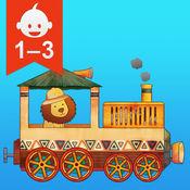 野生动物观光列车 1.2.2