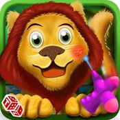 野生动物园医生 - 动物兽医外科医生和治疗游戏