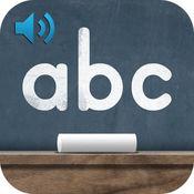 英语字母-发音、口语入门 1