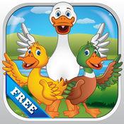 鸭鸭鹅游戏 - Duck Duck Goose Game