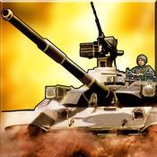 快速坦克 - 快速行动沙漠战斗中与巡洋舰坦克(免费)