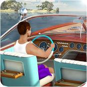 驾驶艇模拟器 - 船舶停泊和航行