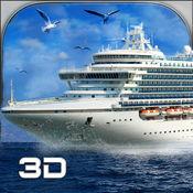 帆船游轮3D模拟器 1.1