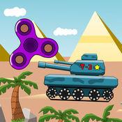 指尖陀螺与坦克 1