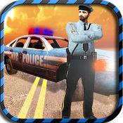 醉酒司机警方追捕模拟器 - 捕捉危险的赛车手与劫匪疯狂的