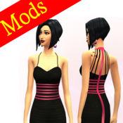 时装模组 for 模拟人生4 (Sims 4, Sims4, PC)