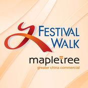 Festival Walk ...