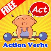 Action Verbs 基础英语少儿 1