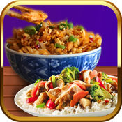 泰国鸡&米制造商 - 疯狂的小厨师乐趣 1