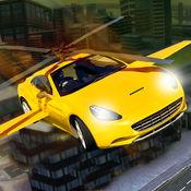 未来派 飞行 汽车 直升机 -真实 飞行 模拟器