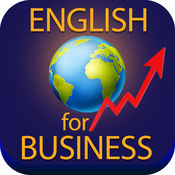 商业英语 - English for Business 1.3
