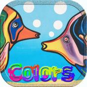 成人 測試 快乐学 高中学习方法 在线学 如何學 幼儿园园长培训 顏色 測驗
