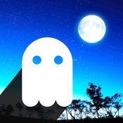 现场实时应用 - Ghost Review
