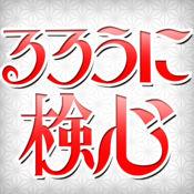 武士动画片猜谜