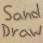 沙画 (Sand Draw):画在海滩上,画酷画 3.1.3