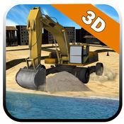 砂挖掘机和拖拉机模拟器 - 重型挖掘机