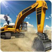 砂挖掘机2017 - 驾驶你的翻斗车和推土机在爬坡路径 1