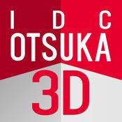 IDC OTSUKA 3D 大塚家具の商品で簡単無料3Dコーディネー