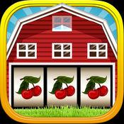 农场的老虎机 - Farm Slots Machine