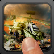 Aerial Battle Choppers - 空战 攻击直升机, Free Helicopt