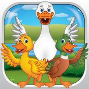 鸭鸭鹅临 - Duck Duck Goose Pro 1