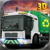 自卸垃圾车模拟器 - 驾驶你的真实倾倒机和清理,从巨城的混