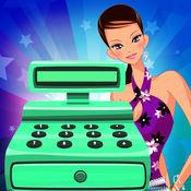 时尚精品收款机 - 趣味出纳柜台模拟器游戏 1