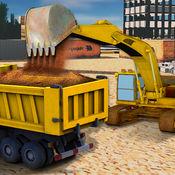 沙挖掘机施工3D - 真正的卡车司机和起重机停车场游戏 1