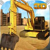 沙挖掘机起重机和翻斗车模拟器游戏 2