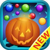 泡泡糖果射击 - 万圣节好玩的神奇益智游戏 1
