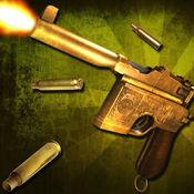 二战前线武器装备 9.3