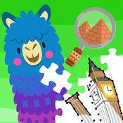 羊驼帕卡 – 环球旅行:适合儿童的趣味游戏