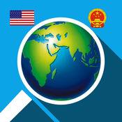 看图猜国家 - 国旗国徽地图知识大测试 1.3.0